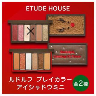 ETUDE HOUSE - 2019クリスマス限定商品 エチュードハウス アイシャドウパレット