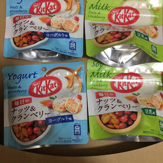 Nestle - キットカット 4袋