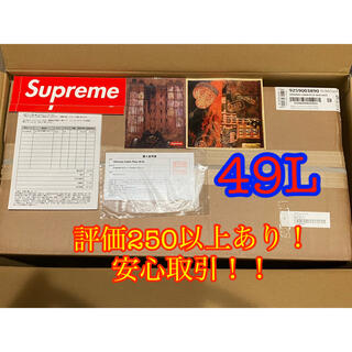 シュプリーム(Supreme)のSupreme rimowa cabin plus 49L シュプリーム リモア(トラベルバッグ/スーツケース)