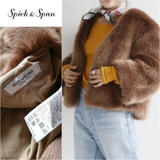 Spick and Span - 美品【スピックアンドスパン】オリジナルフェイクファーVネックコート