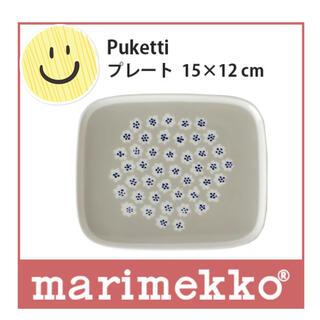 marimekko - 【廃盤】マリメッコ プケッティ プレート お皿 花柄 食器 北欧 イッタラ