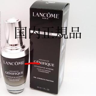 LANCOME - ランコム ジェニフィックアドバンストN30ml