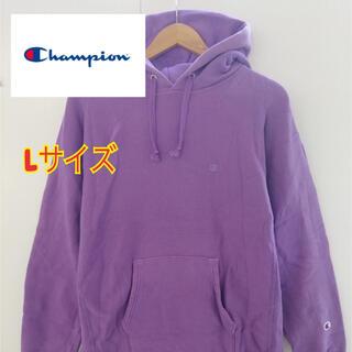 Champion - 【希少カラー】チャンピオン パーカー パープル Lサイズ リバースウィーブ 古着