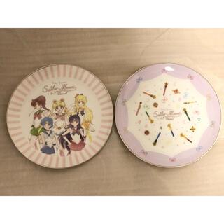 セーラームーン - 新品 未使用 セーラームーン スリコ プレート お皿 2種セット