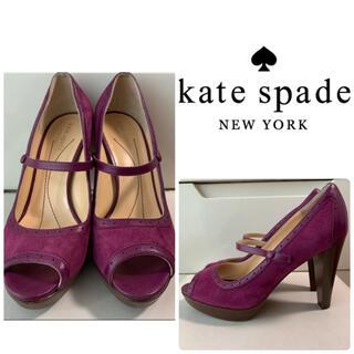 kate spade new york - ケイトスペード パープルスエード パンプス