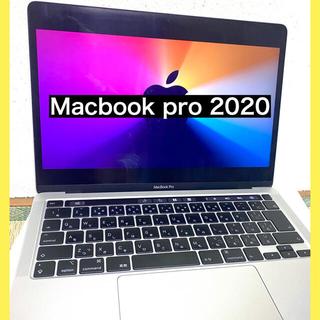 Mac (Apple) - MacBook Pro  2020 13インチ シルバー