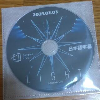 エクソ(EXO)のBAEKHYUN☆Beyond LIVE 『LIGHT 』DVD(ミュージック)