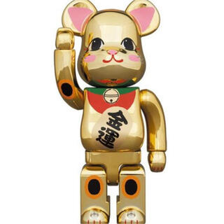 メディコムトイ(MEDICOM TOY)のBE@RBRICK 招き猫 金運 金メッキ 弐 400% ベアブリック(フィギュア)
