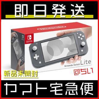 ニンテンドースイッチ(Nintendo Switch)のSwitch Lite グレー 任天堂 ニンテンドウ スイッチ ライト 本体(携帯用ゲーム機本体)