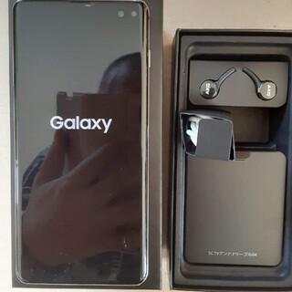 SAMSUNG - 【新品同様】(使用僅か)au Galaxy S10+ SIMロック解除済み