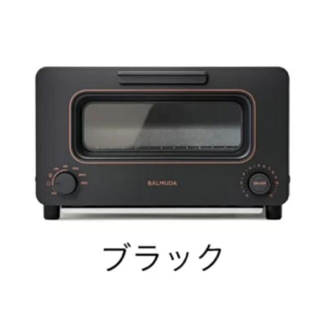 BALMUDA(バルミューダ)のBALMUDA スチームトースター K05A-BK スマホ/家電/カメラの調理家電(調理機器)の商品写真