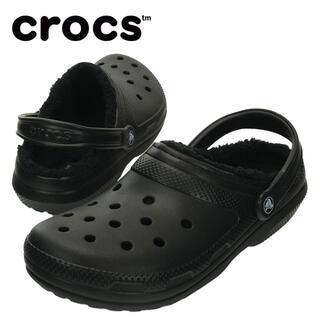 クロックス(crocs)の25cm クロックス classic lined clog ブラック ボア(サンダル)