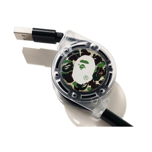 A BATHING APE(アベイシングエイプ)のエイプ 充電器 BAPE MULTI USB CABLE ケース付き スマホ/家電/カメラのスマートフォン/携帯電話(バッテリー/充電器)の商品写真