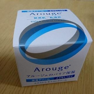 Arouge - アルージェ エキストラモイストクリーム 新品