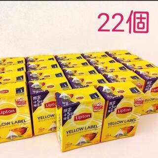 [送料・税込] リプトン イエローラベル ティーバッグ 25袋+5袋 22個(茶)