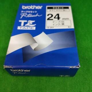 brother - ブラザー ピータッチ テープカセット TZ-251 24mm