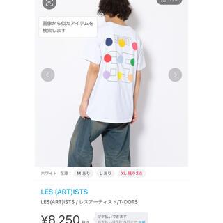エルエイチピー(LHP)のLES(ART)ISTS レスアーティスト T-DOTS tシャツ(Tシャツ/カットソー(半袖/袖なし))
