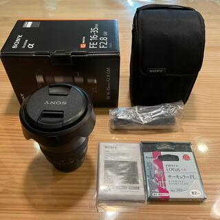 SONY - Sony ソニー SEL1635GM おまけ付き 16-35mm 広角ズーム