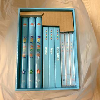 Disney - プレイアロング 最新版 DWE ディズニー英語システム DVD