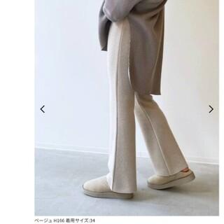 L'Appartement DEUXIEME CLASSE - Flare Knit Pants 36