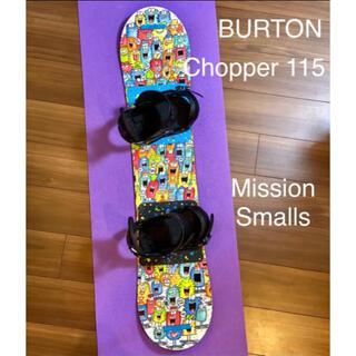 子供用 BURTON スノーボードセット ボード115 ビンディング