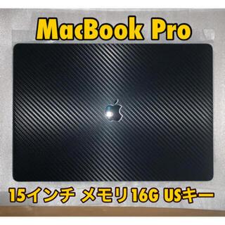 Mac (Apple) - MacBook Pro 15インチ USキーボード ほぼ新品 2017