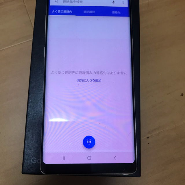 Galaxy(ギャラクシー)のGalaxy Note 8 Sc-01K シムロック解除済み スマホ/家電/カメラのスマートフォン/携帯電話(スマートフォン本体)の商品写真
