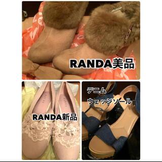 ランダ(RANDA)のRANDA ショートブーツ 3点 まとめ売り(ブーティ)