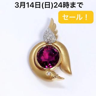 K18YG ロードライトガーネット 6.50 ダイヤモンド 0.20 ペンダント(ネックレス)