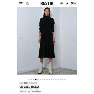 LE CIEL BLEU - 【新品未使用】21SS ルシェルブルー新作ワンピース