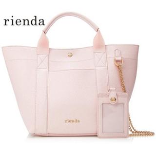 rienda - 新品✨リエンダ トートバッグ ブラック or ベージュ  ✨ 大特価‼️
