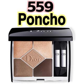 Dior - 箱付き新品 Dior サンククルール アイシャドウ ポンチョ 559