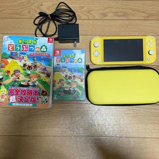 Nintendo Switch - ニンテンドースイッチライト イエロー あつまれ どうぶつの森セット 攻略本付き!