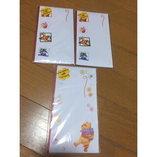 クマノプーサン(くまのプーさん)の新品未使用 くまのプーさん ご祝儀袋 3点セット(日用品/生活雑貨)