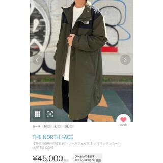 THE NORTH FACE - ノースフェイス ロングコート martis coat カーキ 正規品 即日発送