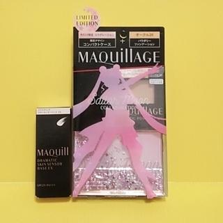 MAQuillAGE - マキアージュ ドラマティックパウダリー スキンセンサーベース セーラームーン