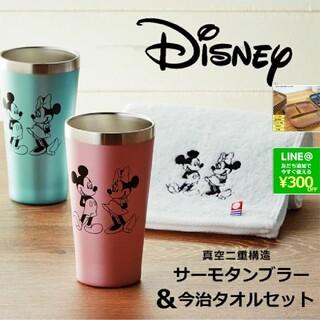 ディズニー(Disney)の新品未使用 Disneyミッキー&ミニー メタル サーモ タンブラーのみ(タンブラー)