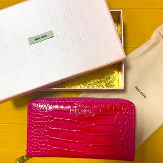 miumiu - 新品未使用品 長財布