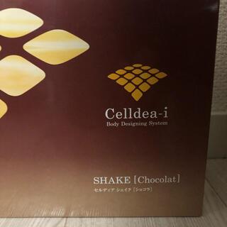 ダイアナ(DIANA)のセルディア  シェイク ショコラ 10袋(ダイエット食品)