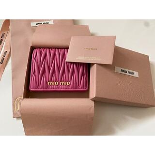 miumiu - 新品⭐︎ミュウミュウマテラッセ財布