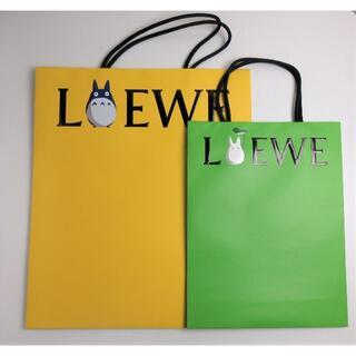 ロエベ(LOEWE)のLOEWE ロエベ トトロ 紙袋 ショッパー 2枚セット(その他)