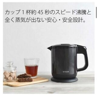 TIGER - タイガー魔法瓶 PCH-G080(KP) 蒸気レス わく子