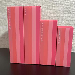 ナリスケショウヒン(ナリス化粧品)のナリスレジュアーナ4点セット(化粧水/ローション)