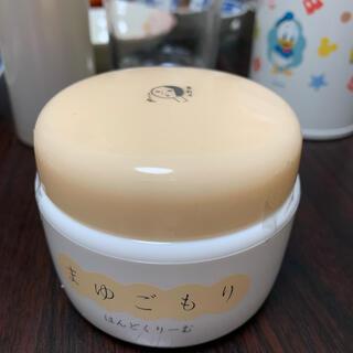 ヨージヤ(よーじや)の新品❗️未開封❗️まゆごもり ハンドクリーム 100g(ハンドクリーム)