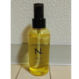 NAPUR - N.シアオイル