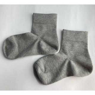 MUJI (無印良品) - 無印良品 レディース 靴下 グレー   23〜25cm 新品・未使用☆