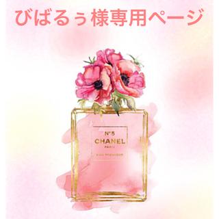 CHANEL - 【新品・未使用品】CHANEL ブレスレット ノベルティ