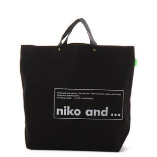 niko and... - niko and... ロゴトート