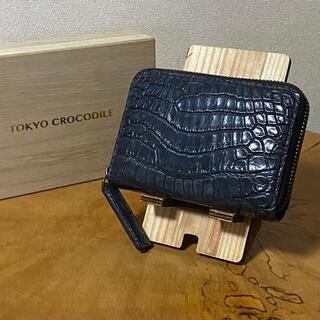 東京クロコダイル 財布 コインケース ラウンドファスナー クロコダイル ミニ財布