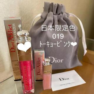 Dior - ディオール リップマキシマイザー  019 トーキョーピンク 巾着袋